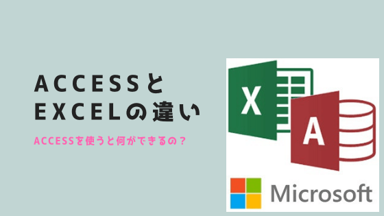 ACCESS-EXCEL
